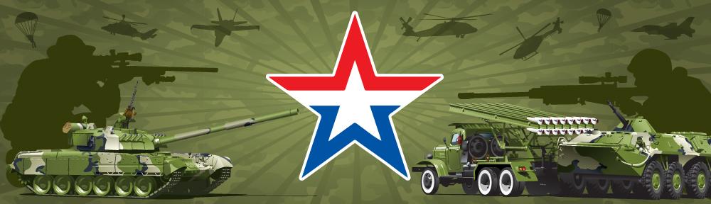 Предметно-методическая кафедра основ военной подготовки и безопасности жизнедеятельности